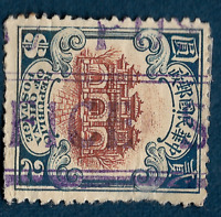 "1923 CHINA PEKING JUNK STAMP $2 WITH UNIQUE PURPLE HANDSTAMPED ""POST OFFICE S.."""