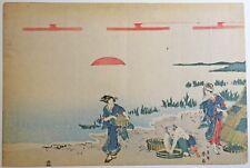 "Katsukawa SHUNSEN ""Les ramasseurs d'algues"" 1810 Gravure sur bois"