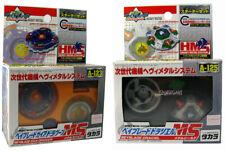 Set of 2 TAKARA Beyblades A123 Gaia Dragoon + A125 Draciel MS Metal System
