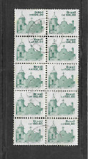 BRAZIL POSTAL ISSUE USED BLOCK OF 10 DEFINITIVE STAMPS 1987 HERITAGE - BUILDINGS