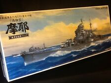 IJN L HEAVY CRUISER MAYA UPDATED EDITION 1/350