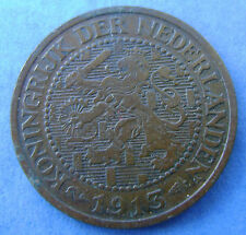 1913 Nederland - The Netherlands 2 1/2 cent, 2,5 cent Wilhelmina KM# 150