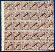 Malta 1922 Self Government ¼d unmounted block 30 with varieties (2019/06/05#05)