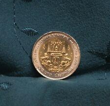 King Rama III Thailand BE2541 1998 10 Baht Unc World Coin Thai Bi Metallic