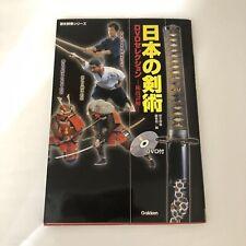 Martial Art kenjutsu dvd tenshin shoden katori shinto-ryu yagyu shingan-ryurare