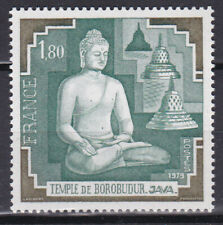 FRANCE 1979 Monument Borobudur bouddhism temple Yv 2036 MNH**