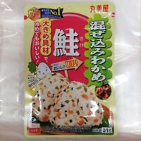 Marumiya Rice Seasoning for Rice Ball Salmon taste 31g from Japan