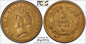 1855-P Princess Gold Dollar PCGS AU55 Beautiful Princess Gold Dollar Looks MS