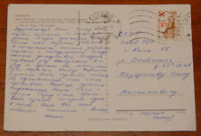 Poland Szczecin 2.8 1975 Postal Card to USSR, Inflation Surcharge Overprint