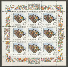 Russia 1996,Miniature Sheet,Art 19th Cent Perfume Bottles,Sc # 6350a,VF MNH**