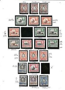 KUT (M150) 1938-SET TO £1.00 36 STAMP INC PERF VARIATION MM & UMM CAT £900 ++