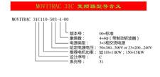 MDX61B0550-503-4-0T SEW-EURODRIVE Frequency converter 55KW Brand New