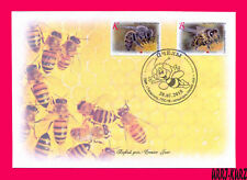 TRANSNISTRIA 2018 Nature Fauna Insects Bees Bee on Flower FDC
