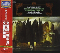 ANDRE PREVIN (CONDUCTOR) / LONDON SYMPHONY ORCHESTRA-RACHMANINOV-JAPAN CD C68