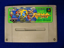 Battle Soccer: Field no Hasha (Nintendo Super Famicom SNES SFC, 1992) Japan