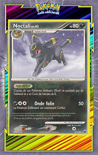 🌈Noctali - DP05:Aube Majestueuse - 32/100 - Carte Pokemon Neuve Française