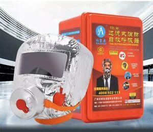 Fire Escape Mask TZL30 Smoking mask