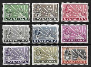 NYASALAND 1934-1935 Mint LH Complete Set of 9 SG #114-122