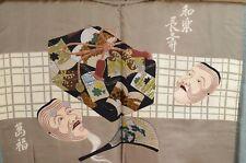 Men's Silk Tsumugi Kimono & Silk Tsumugi Haori jacket SET Japanese vintage /258