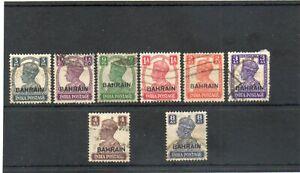 BAHRAIN USED BETWEEN SG 38 & SG 49.. CAT £56..