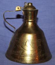 Vintage Albanian hand made brass pitcher