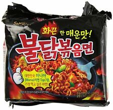 Spicy Chicken Samyang Ramen Roasted Korean Ramyun Fire Noodles 140g Pack of 5
