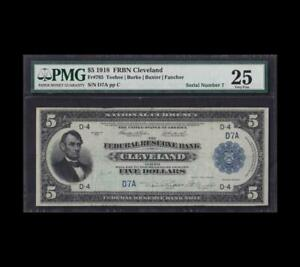 RARE 1918 $5 FRBN WITH SERIAL NUMBER 7 - PMG VERY FINE 25