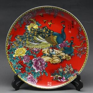 """8"""" Exquisite Chinese Porcelain Hand painted Red Peacock Plate w Qianlong Mark BV"""