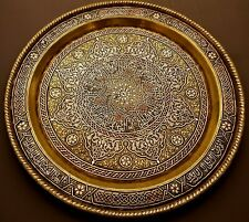 EXTREMELY FINE ANTIQUE 19th C ISLAMIC DAMASCUS MAMLUK SILVER INLAID BRASS TRAY