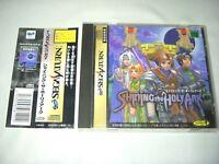 Shining The Holy Ark Sega Saturn SS Japan Game w/Spine Card
