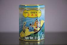 Earl Grey Tea Loose 2.5 Oz ~ 70 g in ornamental Tin Roland Kwong China
