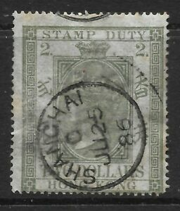 STAMPS-HONG KONG-SHANGHAI. 1874. $2 Olive Postal Fiscal. SG: ZF874. Fine Used