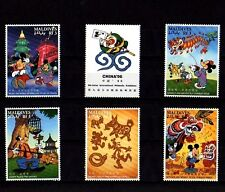 MALDIVES - 1996 - DISNEY - MICKEY - CHINA '96 EXPO - DRAGON DANCE - MINT SET!