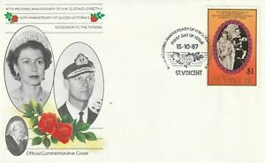 St VINCENT 1987 QUEEN 40th WEDDING ANNIVERSARY FIRST DAY COVER