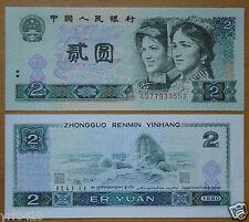 1980 China paper money 2 yuan UNC