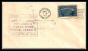 GP GOLDPATH: PANAMA COVER 1929 _CV752_P15