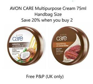 AVON CARE Handbag Size 75ml Rich Multipurpose Cream Stocking Filler **FREE P&P**