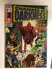 CHAMBER OF DARKNESS #2 (1969) Marvel Comics VG+
