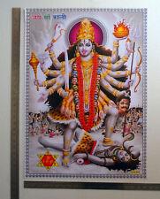 """Maha Kali Kaali Mata * Jai Maa Kali, Yantra - Big POSTER - 20""""x28"""""""