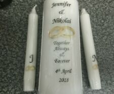 Personalised Unity Candle Set, Wedding Gift,  Add Your Design / LGBT