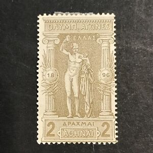 Grèce 1896 Olympic Games N° 110 Neuf * Cote 100 €