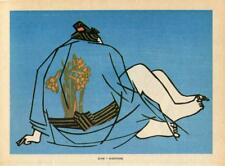 JAPANESE EROTIC PUZZLE PRINT PAGE-JUNE DAFFODIL-CLIFTON KARHU SEX ART-FLOWER