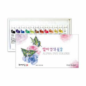 Alpha Fabric Dye Colors Paint 7.5ml 12 Color Set 0.25oz Tube Textile Deco Art
