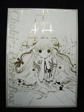 Chobits Poster Box w/25 posters