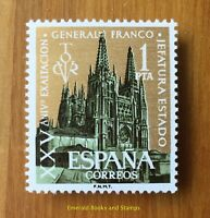 EBS Spain España 1961 25th Anniversary of General Franco as Caudillo 1268 MNH**