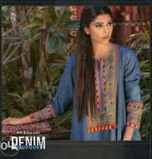 """Khaadi"" latest pakistani designer dress with cigarette pants for party or eid"