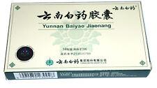 16pcs/Pack YunnanBaiyao云南白药 Capsules Yunnanbaiyao Gélules 0.25G Premiers Secours