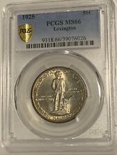 1925 HALF DOLLAR 50C LEXINGTON COMMEMORATIVE PCGS CERTIFIED MS 66 WHITE