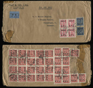 Taiwan-1949 Scarce Commercial Airmail Cover to Denmark --- (4)
