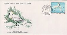 (WWF-38) 1977 Hungary no.38 the white stork cover